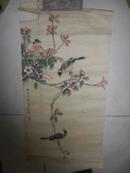 黑伯龙入室大弟子刘俊生1981年精品手工花鸟一幅 2  见图