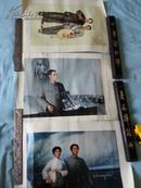 毛主席 周恩来  杨开慧   3张     1977年辽宁美术出版社