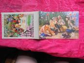 10900文革出版物;北京儿童 1975年第17期 横排彩色插图本)