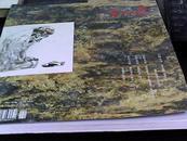 新美域2005年12月刊(馆藏)
