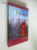 Bustenai【马奎斯·雷曼,英文原版】