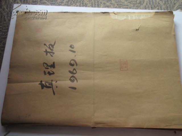 俄文旧报纸 真理版1969.10合订本