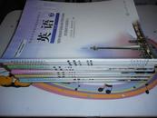 普通高中课程标准实验教科书 英语 必修加选修全套共11本