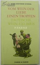 《酒主题的情色藏书票选》各类版画藏书票名家塞维林泽蒂高登贝克等