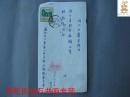 名家信封   编274【小不在意- 17】张寒月--中国书法家江苏分会理事、西泠印社社员