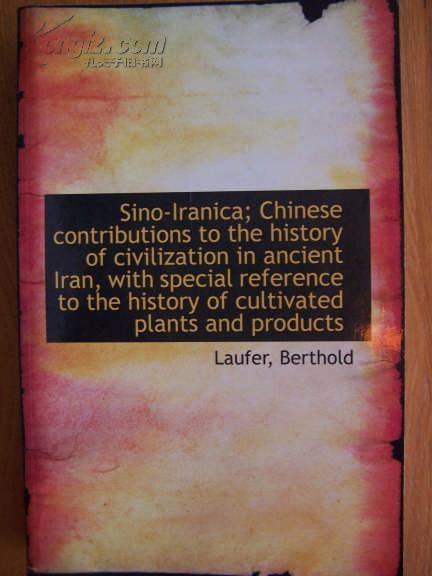 中国伊朗编(英文版)Sino―Lranica