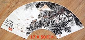 """徐悲鸿弟子◆黄养辉《山水画》旧扇面◆◆近现代""""金陵画派""""名人字画手绘扇面◆◆【尺寸】17 X 50厘米。"""