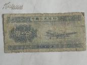 貮分纸币  叁罗马冠号译成阿拉伯数字为633