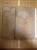 《中华字典》