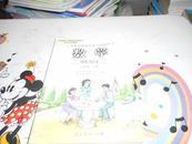 义务教育课程标准实验教科书 数学 五年级下册