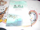 普通高中课程标准实验教科书】 英语 10(选修)【库存新书】