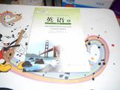 普通高中课程标准实验教科书英语选修8【库存新书】