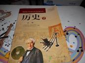 历史必修2(内有笔记)