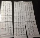 麻梓字(1)