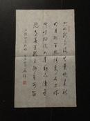 麻梓字(6)