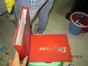 奥运福娃珍藏册《盒装》(彩粉立体33枚全)其中有2张充值卡也用,其他为《样卡》   货号50-1