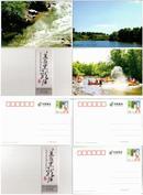 美在黑龙江(2011)黑龙江著名景区邮资明信片-漂流类(7张)