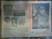 文革老报纸l青岛日报 1966-10-03 林彪题词