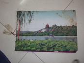 老相册:北京颐和园(是丝绸面,丝织)没有相片 xhl-10