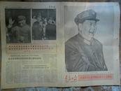 文革老报纸青岛日报 1966-10.1 庆祝中华人民共和国成立17周年