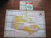 《世界分国地图:加拿大》(函装.一张)