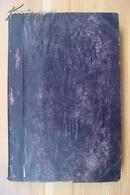 1896—1898(中国)传教杂志(法文,16开皮脊精装,手写体影印,稀见)