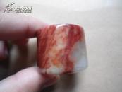 玉器  扳指(八)  玉扳指   柱形扳指    红扳指    内径2.38cm   高2.82cm  可佩带  赠红绳一根   包邮快递宅急送