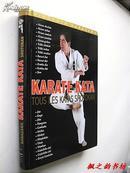 【法文原版】KARATE KATA :Tous les katas shotokan par Hirokazu Kanazawa(合气道 大16开精装图文并茂本)
