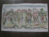 民国或建国初期【杨柳青年画 4张(印刷)】 (春牛像、水浒、冷宫救昭君)