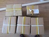 云南省烟草志丛书:一套33本全。.。。。没开封