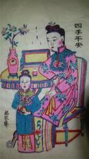 值得收藏*清版80年代印木刻木版年画版画*四季平安*