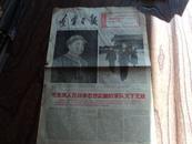 辽宁日报  1966年9月3日 4开4版  毛主席、林彪、江青天安门接见红卫兵讲话