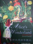 爱丽丝漫游奇境记(书虫·牛津英汉对照读物)