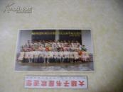 镇江医学院成人高等教育九七届毕业生留影1997年7月