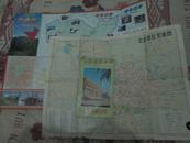 毛主席纪念堂----毛泽东周恩来刘少奇朱德纪念室 、册页