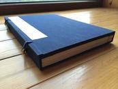 明刊本:《西京杂记》 六卷两册全 【一函二册,白纸初刻初印。】