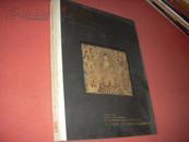 《北京德宝古籍文献专场拍卖图录》1厚册重2.7斤