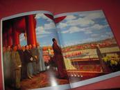 《北京保利纪念毛泽东诞辰120周年书画拍卖图录》2013年