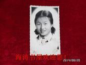八十年代老照片(小女孩,尺寸:6*10厘米)