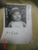 题词:永远忠于毛主席--照片一张