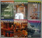 《室内设计与装修》双月刊 1999年1—6期同售(平邮包邮,快递另付)