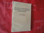实验动物健康微生物研究手册(英文版)