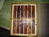 曹雪芹逝世二百五十周年纪念硬木书签【锦盒套装,精美】