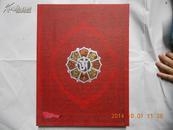 26720《英文版《THE TREASURE OF TIBET(西藏文物珍品)》图集》