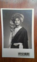 文革老照片 1972年 长安摄影