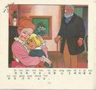 小公子;动画大世界,世界著名童话