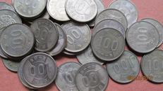 银币专场:日本水稻100元银币昭和34年(4.8克)多枚!批发价卖!