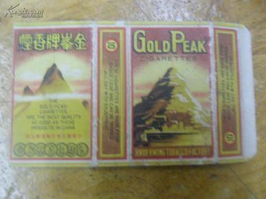 民国老10支卡金峰牌----中国国光卷烟制造厂 卡标,横式,拆包标,纸质