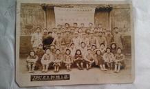 中央人民政府卫生部防疫总队第五大队第一中队 1951.6.3 于豫上蔡【 背面有全体人员的签名 50年代初老照片】