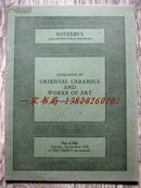 1979年10月2日苏富比《东方陶瓷与艺术品》拍卖图录——250件拍品,附估价表